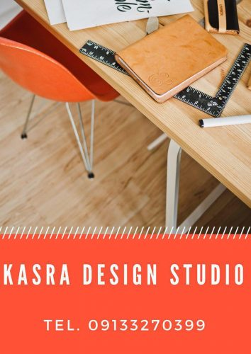 Kasra Design Studio
