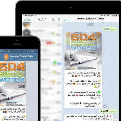 ربات تلگرام Learning english daily