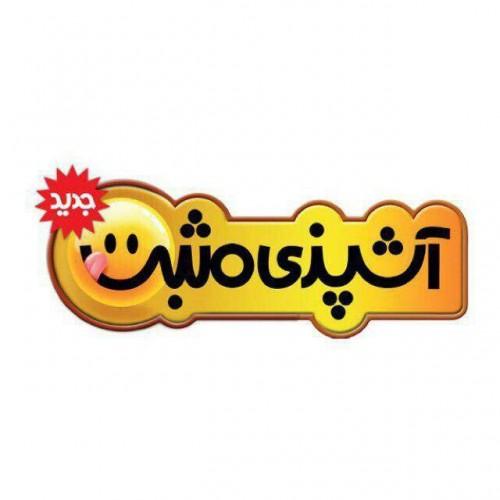 کانال+تلگرام+طب+سنتی+و+اسلامی